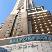 Vorm Baiyoke Tower 2