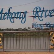 Mekong Nong Khai am dalam