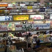 Chinatown – Worrorot Market