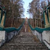 Treppen Zum Wat Phrathat Khao Noi